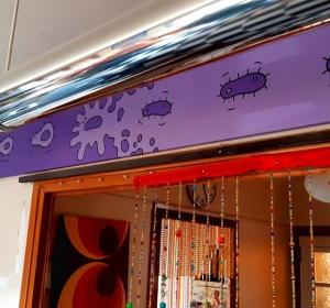 Frise murale dans loft (Lyon 4) - 2007